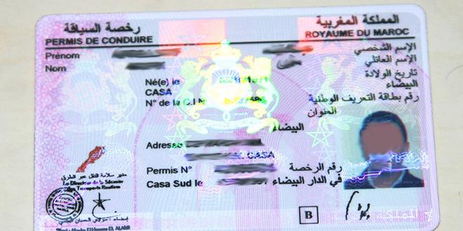 renouveler permis de conduire maroc